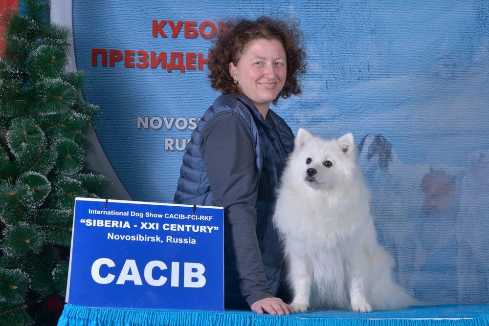Yara CACIB-NSK-2015